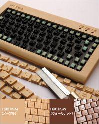 DIY-Kit für eine Holz-Tastatur ?
