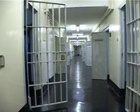 Belfast: Prisons Memory Archive