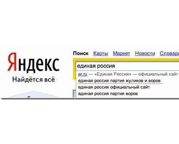 Einiges Russland – Partei der Betrüger und der Diebe