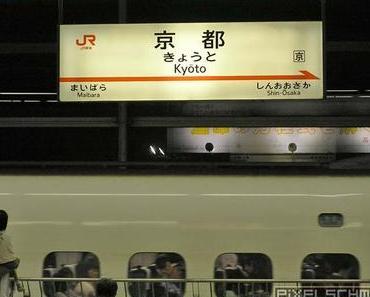 So erlebst Du Japan mit dem Japan Rail Pass richtig