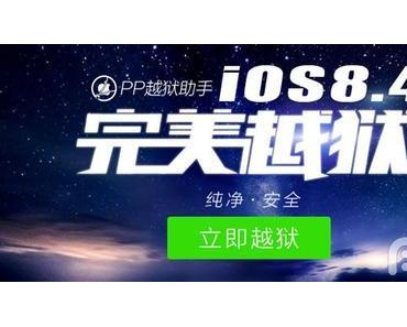 Apple Music auch für Jailbreaker: 25PP veröffentlicht iOS 8.4 Jailbreaktool!