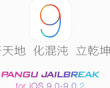Download: iOS 9.0.2 Jailbreak für iPhone 6s, iPad Air 2