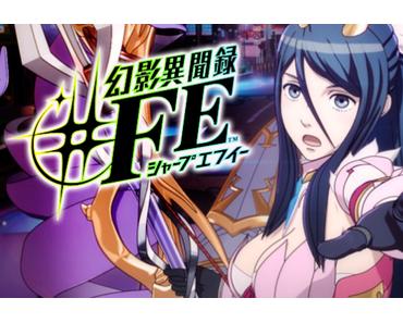 Sam packt aus und spielt: Genei Ibun Roku #FE – Shin Megami Tensei und Fire Emblem für Wii U