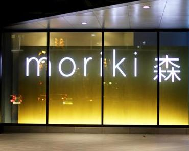 FRANKFURT: MORIKI.