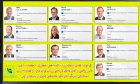 IOPHRI Mitglieder setzen sich im Europäischen Parlament für die Freilassung von Gewissensgefangenen im Iran ein