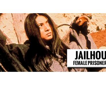 女囚さそり 第41雑居房 Female Prisoner Scorpion: Jailhouse 41 (1972)