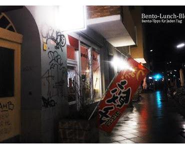 YuMe Gyoza - Japanischer Maultaschen Imbiss, Berlin