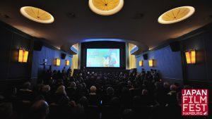 17. Japan-Filmfest in Hamburg (JFFH) – Alle Infos im Überblick