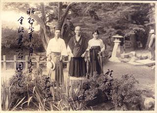 Kôdô Sawaki über Samurai und das Shôdôka