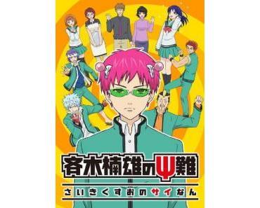 """Saiki Kusuo no Psi Nan"" – TV-Release des Anime bekannt"