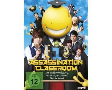 """Assassination Classroom 1"" – Live-Action-Adaption ab 26. August 2016 als DVD und Blu-ray!"