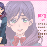 """""""Watashi ga Motete Dōsunda"""" – erste Cast-Mitglieder vorgestellt"""