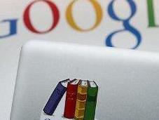 Google bekommt Stopp!
