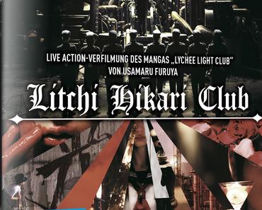 """""""Litchi Hikari Club"""" – ab 28. Oktober 2016 als DVD & Blu-ray!"""
