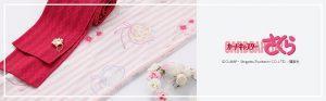 Card Captor Sakura Kimono-Set veröffentlicht