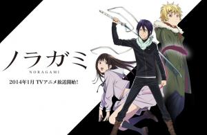 Gewinne das ultimative Noragami-Fanpaket bei Egmont Manga!
