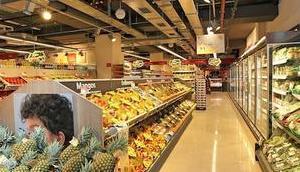 REWE City Hauptbahnhof etwas andere Supermarkt 11.000 Produkte 2.000 Marktneuheiten koscheres Sortiment