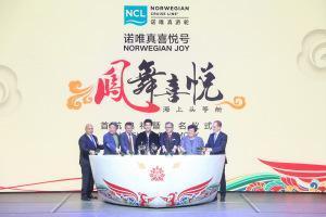 """""""King of Chinese Pop"""" tauft Norwegian Joy – Sänger Wang Leehom tauft das erste speziell für den chinesischen Markt konzipierte Schiff"""