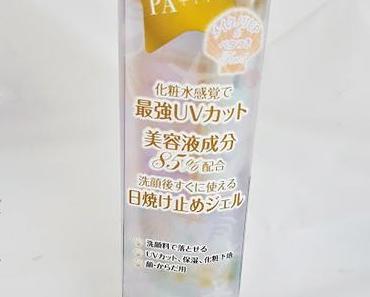 """[Sonnenschutz] Canmake Tokyo """"Mermaid Skin Gel UV SPF 50+ PA++++ """""""