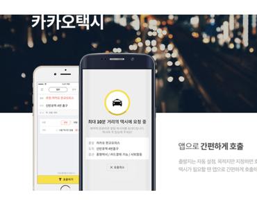 Kakao Mobility aus Korea sammelt Millionensumme für Ride Hailing App ein