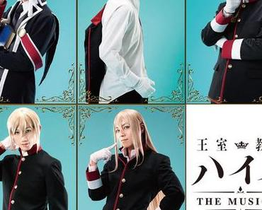 The Royal Tutor Stage Play: Neues Visual zum Maincast