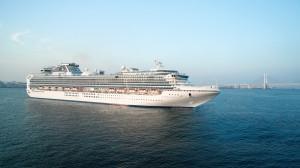 """Neuer Katalog von Princess Cruises – Weltkreuzfahrten und """"Indian Summer"""" in Japan"""