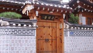 Cheong Yeon Hanok Hotel Seoul