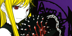 Neue Manga-Serie zu »Princess Resurrection«