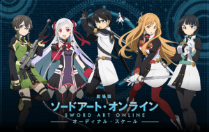 Design der Sword Art Online – Ordinal Scale Limited Edition bekanntgegeben