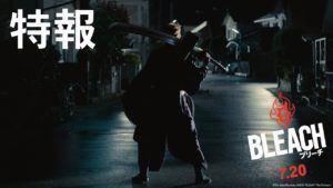 Teaser zum Live-Action Film Bleach veröffentlicht