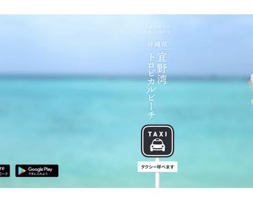 SoftBank, Didi und Toyota: Mehr Wettbewerb für Uber in Japan