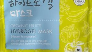 Whamisa Hydrogel Mask Organic Fruits Brush Haarbürste Flex Petrol [Werbung]
