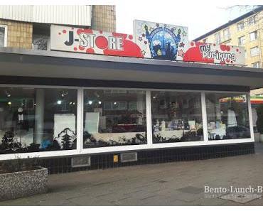 J-Store Hamburg: Manga, Purikura, Mode und Merchandise