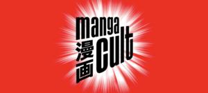 Manga Cult sichert sich zwei weitere Lizenzen