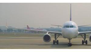 Flugvergleich: besten Flugsuchmaschinen