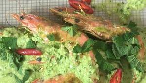 Gebratene Garnelen Salsa Verde