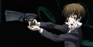 Review: Psycho Pass Gesamtausgabe | Blu-ray