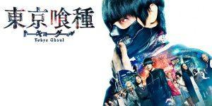 Tokyo Ghoul Realfilm erhält Limited Edition