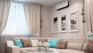 Stilvoll Türkise Vorhänge Design