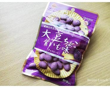 Daizu Choco - Lila Süßkartoffel Erdnuss-Snack