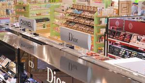 Drogeriemarkt Müller eröffnet Santa Ponça