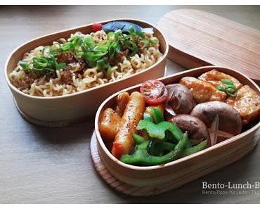 Bento #182: Ramen-Nudeln, koreanische Reistuben & Tofu-Puffs