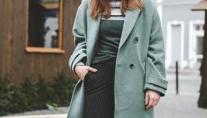 Casual Winter Outfit BAUR #willkommendaheim