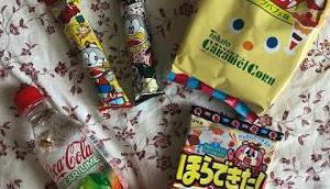 Vernasch Welt Japan