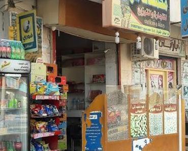 Knabbern in Ägypten - Lib & Co