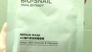 [Werbung] essence Bio-Snail Repair Mask
