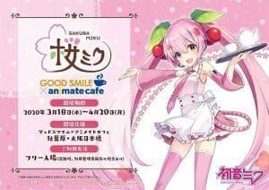 Sakura Miku Themencafés Japan angekündigt