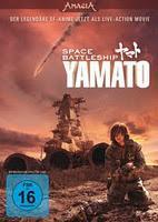 Space Battleship Yamato erscheint endlich in Deutschland auf DVD