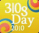BlogDay 2010 aus sicht eines Holzwurmes