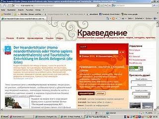 Internetseite über den Neandertaler